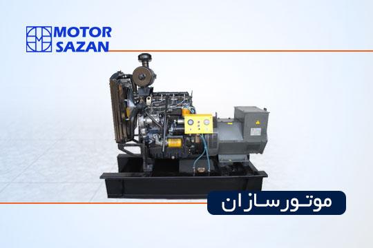 motor sazan sJj2